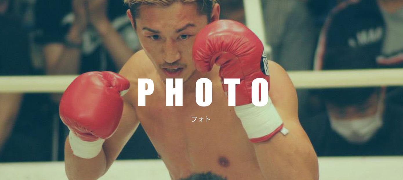 山崎 秀晃のオフィシャルサイト